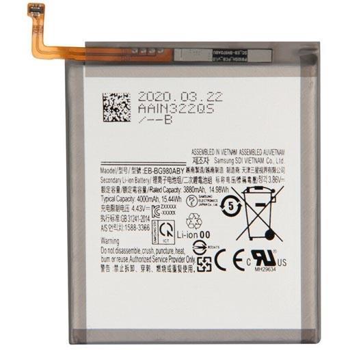 SAMSUNG SM-G980 Galaxy S20 Batteria 4000 mAh BULK per Galaxy S20/S20 5G