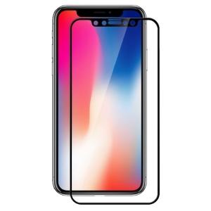 Protezione in vetro temperato 3D per iPhone 13 Mini